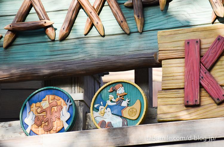 ディズニーランドキャンプウッドチャックキッチンかわいいマーク