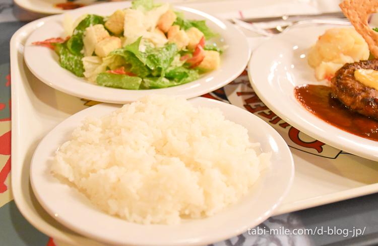東京ディズニーランド レストラン クイーンオブハート ライス