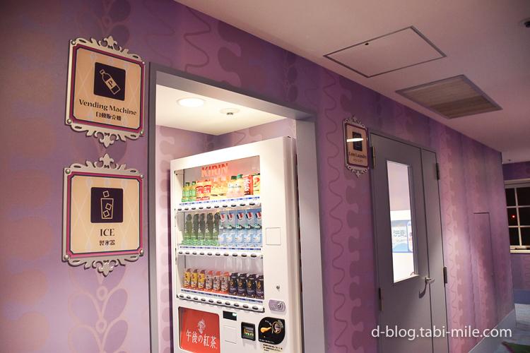 セレブレーションホテル 自動販売機 氷マシーン