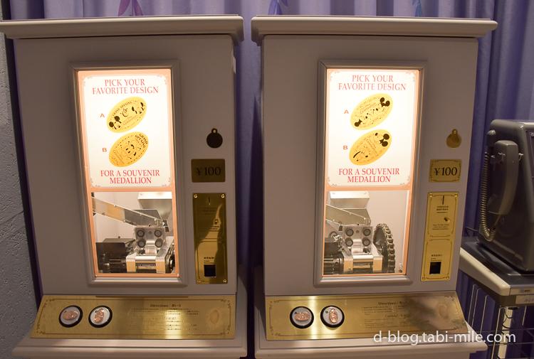 セレブレーションホテル コイン