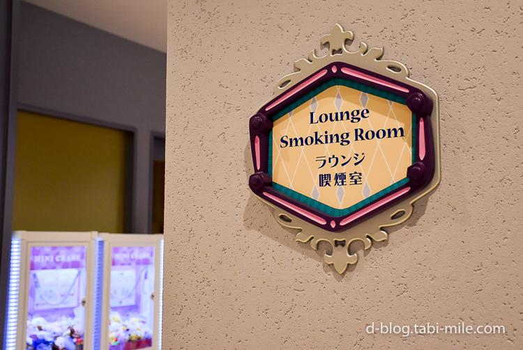 セレブレーションホテル ラウンジ 電子レンジ