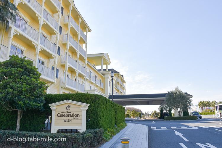 セレブレーションホテル 建物