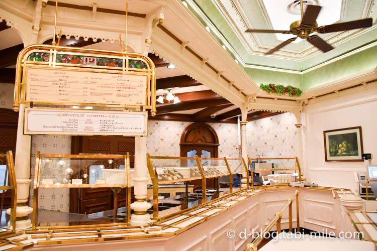 ディズニーランド プラザパビリオンレストラン バフェテリアサービス