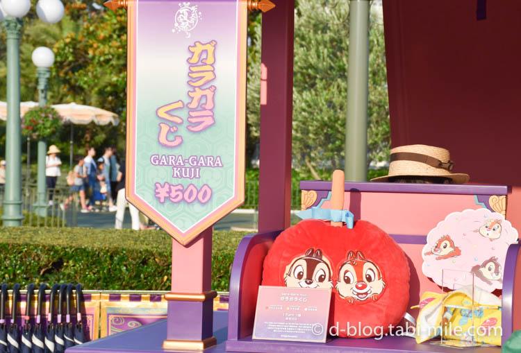 ディズニーランド夏祭り ガラガラくじ2