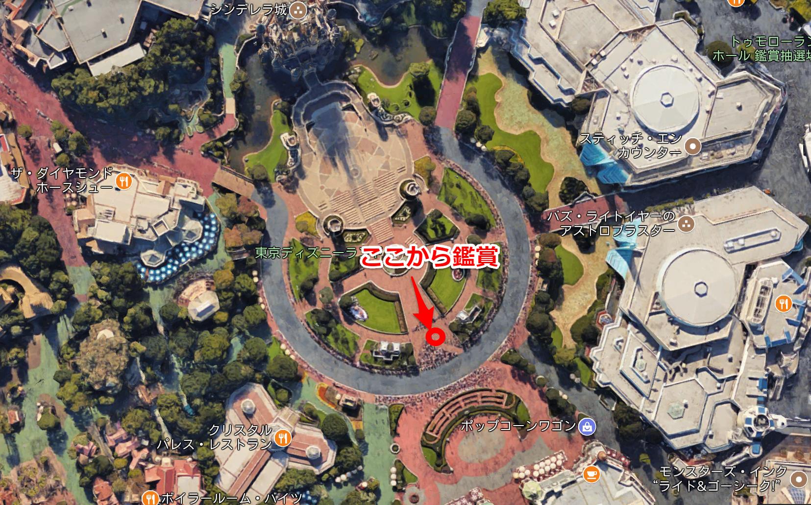 東京ディズニーランドハロウィンショー鑑賞場所