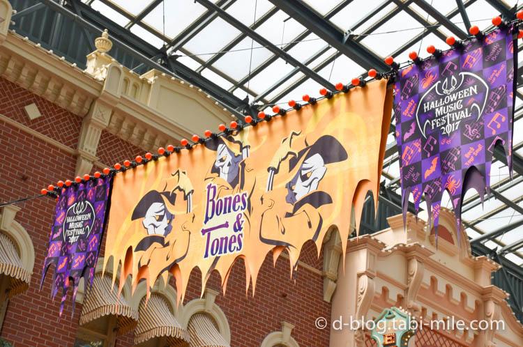 ディズニーランドハロウィン ワールドバザール 装飾3