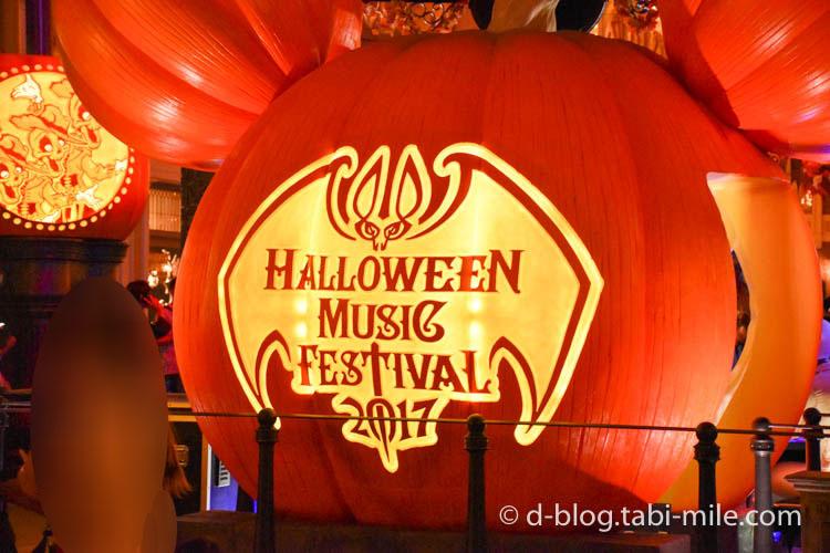ディズニーランドハロウィン ワールドバザール フォトスポットかぼちゃ夜1